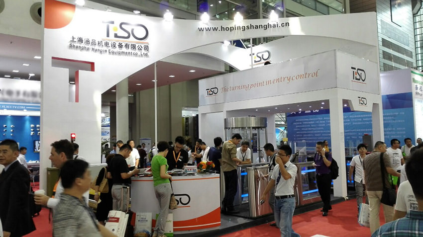 China Public Security Expo 2015