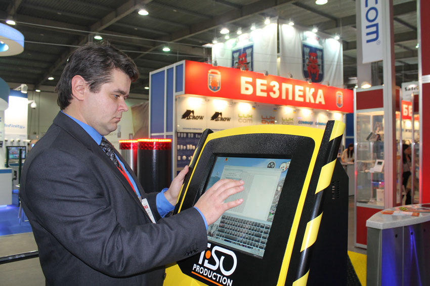 Security 2013 show