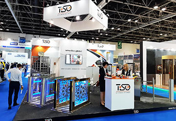 Exposición InterSEC 2019