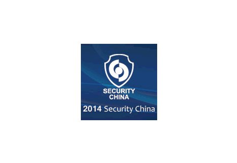 Security China 2014 Ausstellung