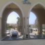 Dissuasori automatici del traffico, Radisson Blu Tala Bay Resort, Aqaba, Giordania