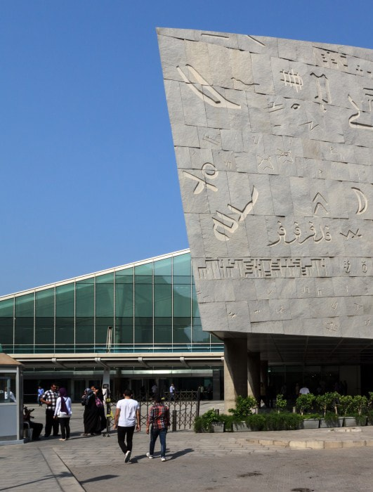 Biblioteca di Alessandria, Egitto